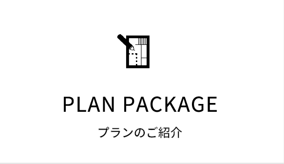 PLAN PACKAGE